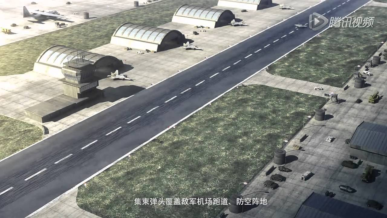 WW 3 ALERT: China Just Released This SHOCKING Video Showing How They 'Will ATTACK The U.S.'